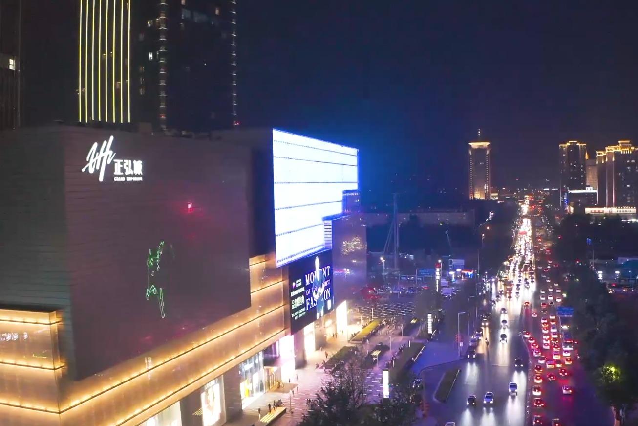 【坐着地铁看郑州】赋能经济活力 地铁带动城市商业更繁荣