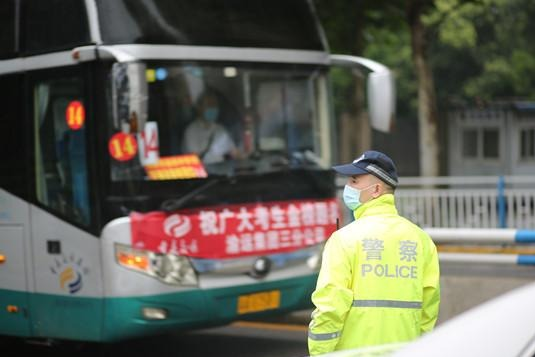 视频丨重庆公共交通助力考生出行赶考
