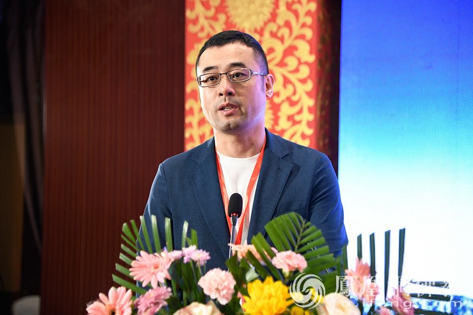 北京大学佛教研究中心主任王颂教授致辞(图片来源:凤凰网佛教 摄影:宋森)