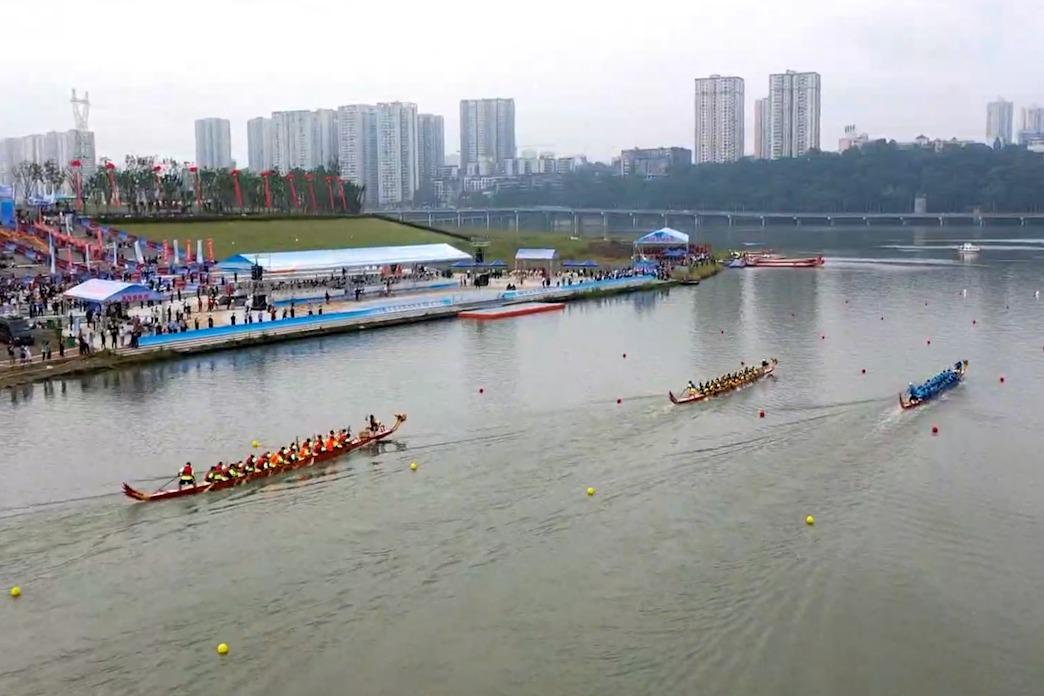 视频丨2021年重庆市龙舟公开赛(潼南站)开赛