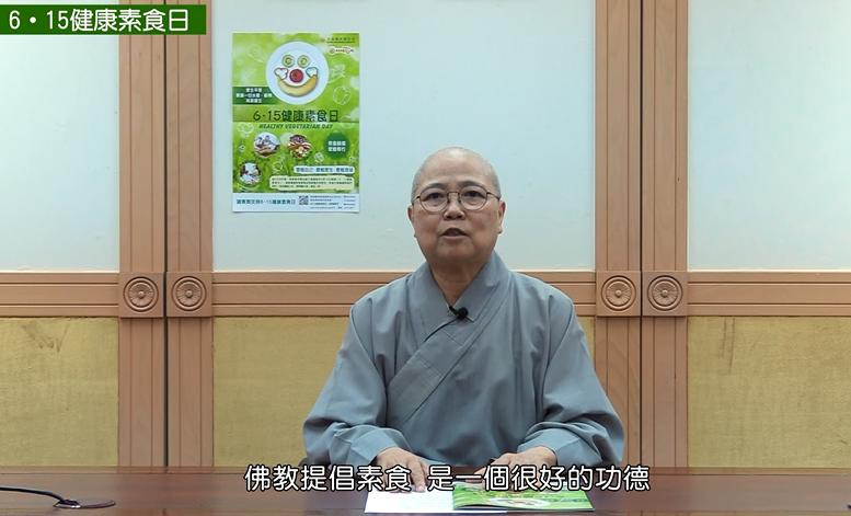 香港佛教联合会秘书长演慈法师分享素食护生理念及素食的好处(图片来源:香港佛教联合会)