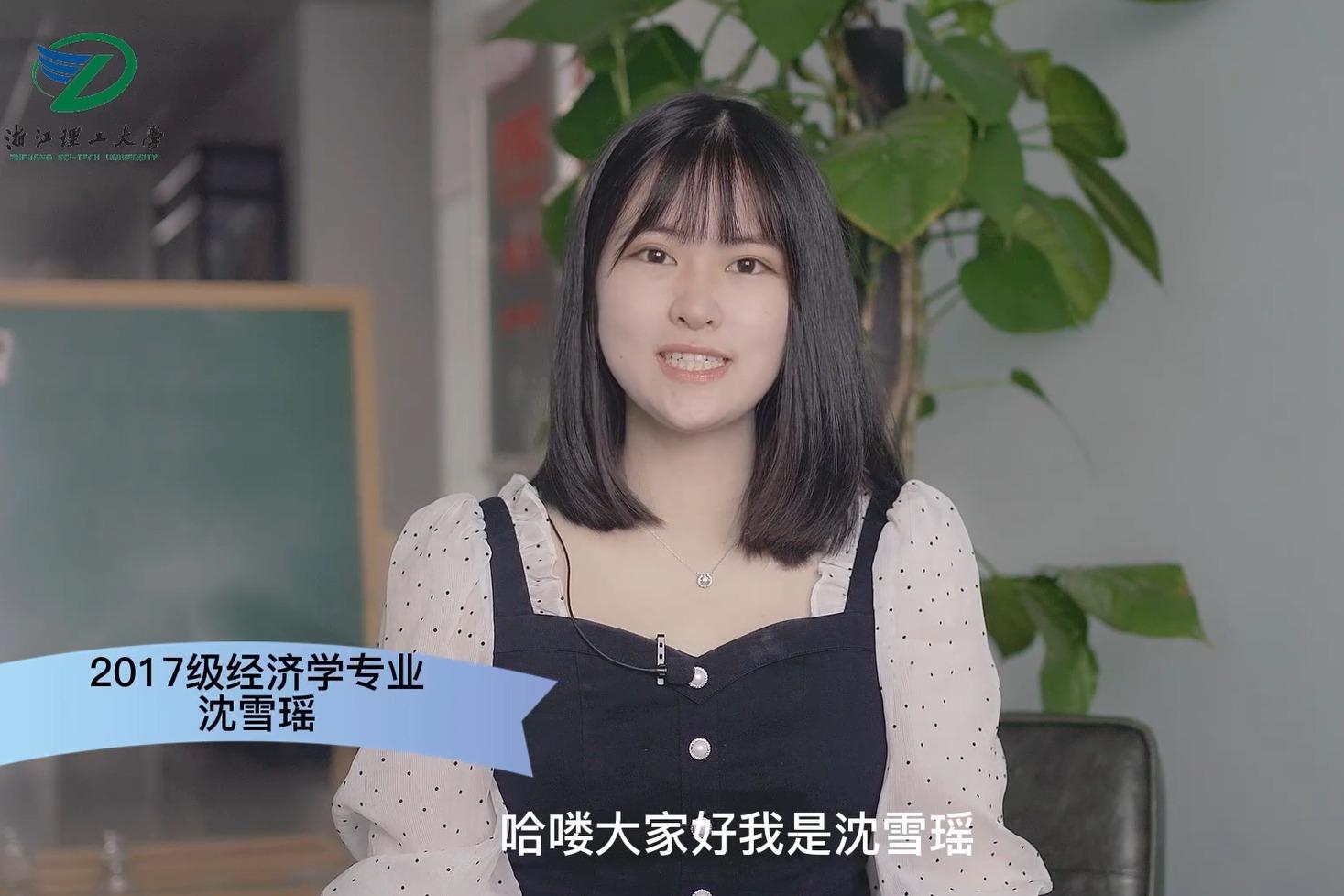 浙理优生 | 拿奖拿到手软的学霸 如何学习文体两开花?