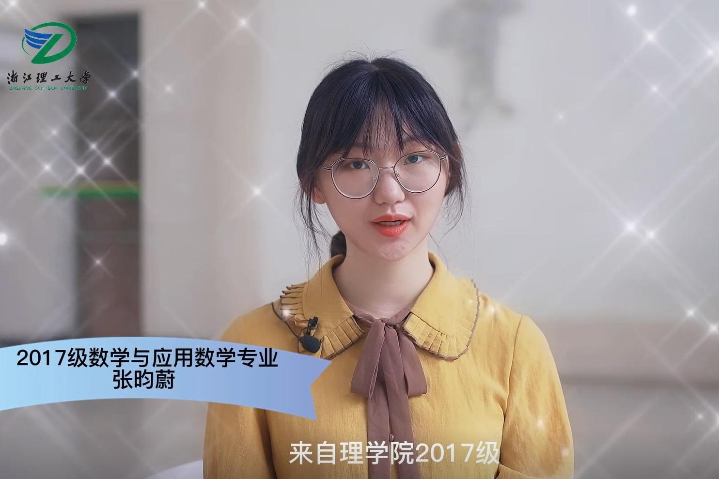 浙理优生   会摄影会建模的数学系大神竟然是个萌妹子?