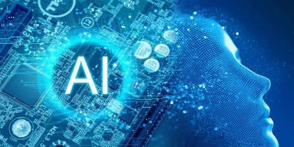 中国人工智能全景图:势头猛、赛道多、投资热