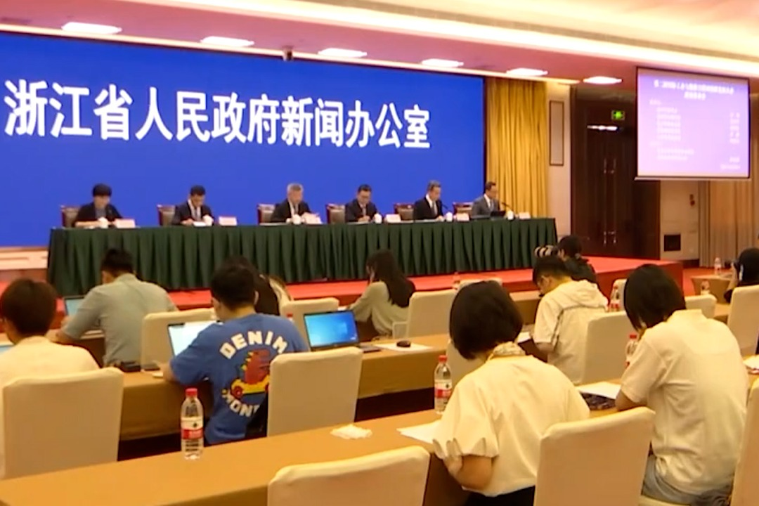 视频丨第二届国际工业与能源互联网创新发展大会将在浙江温州举行