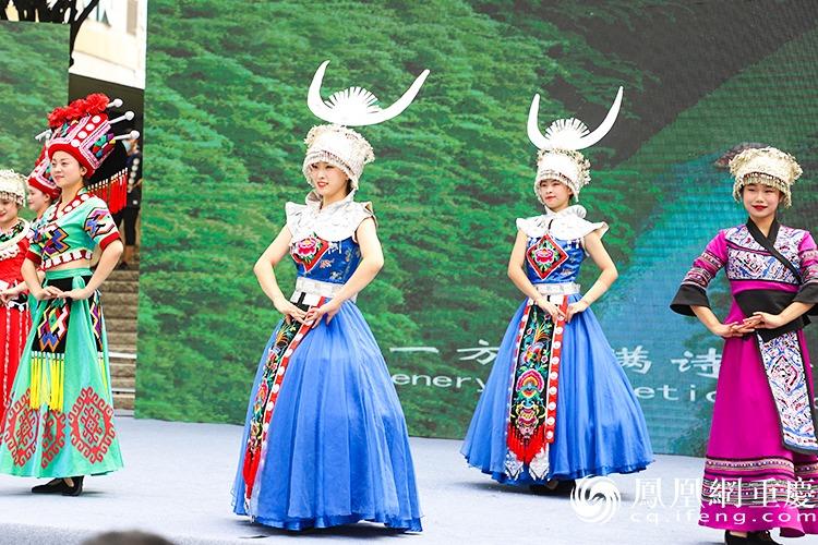 视频丨第五届渝东南生态民族旅游文化节开幕