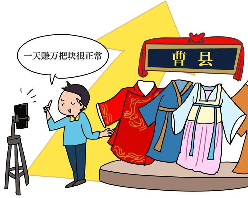 图片来自于视觉中国。