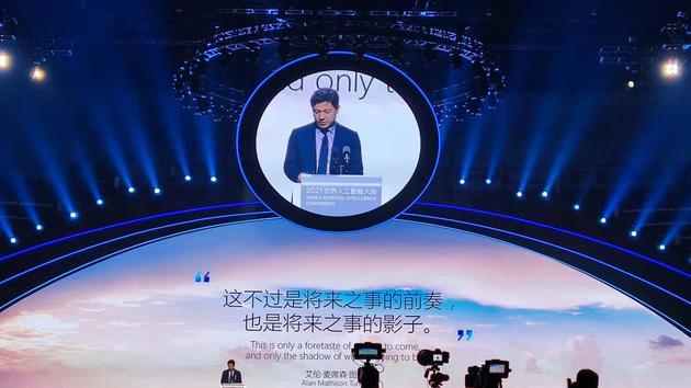 李彦宏:人工智能将影响人类社会 腾讯将发布探星计划