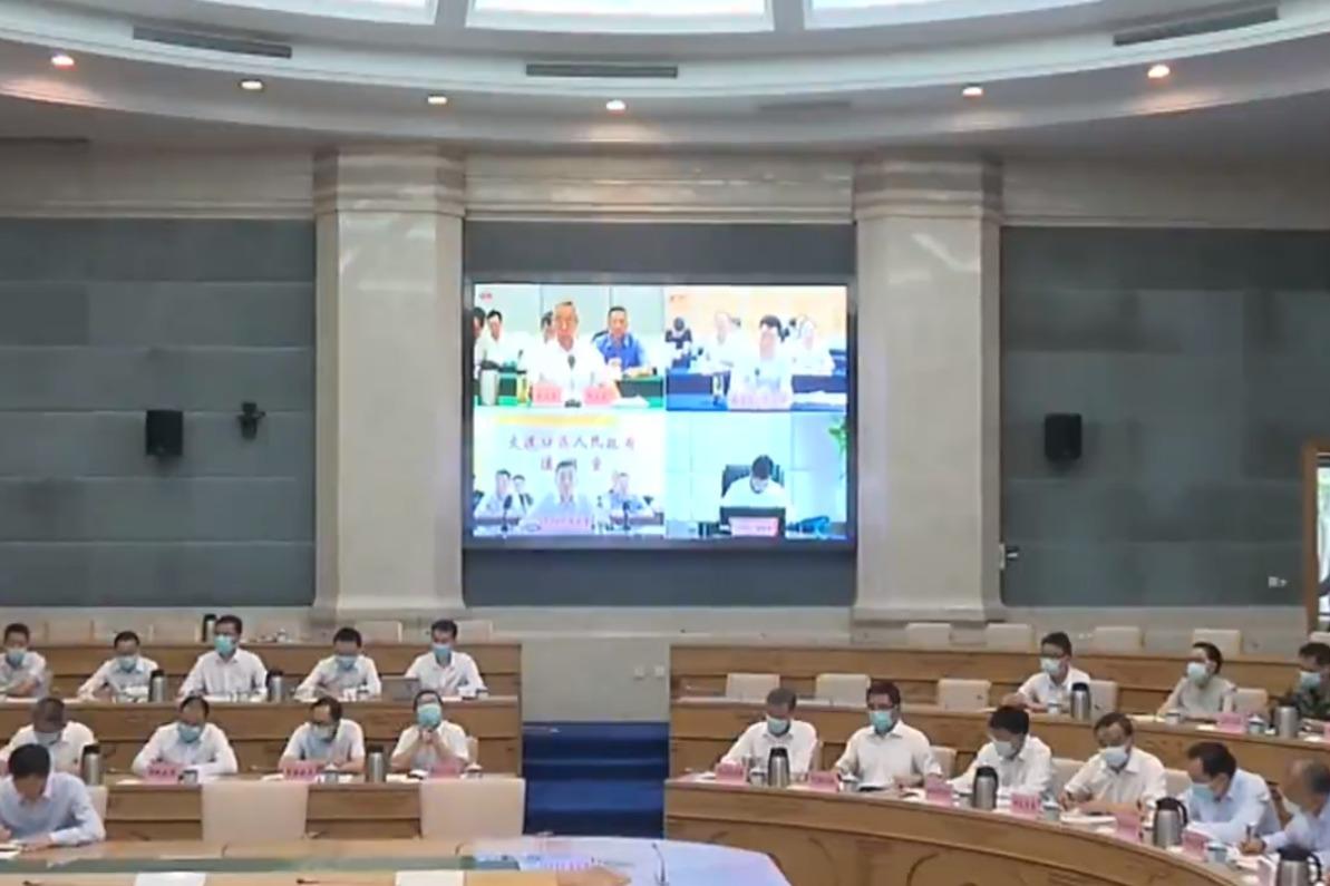 视频丨重庆将开展防汛抗旱、地灾火灾、安全生产大检查
