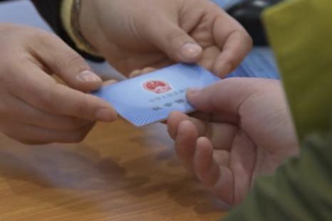视频 | 8月1日起 浙江调整最低工资标准