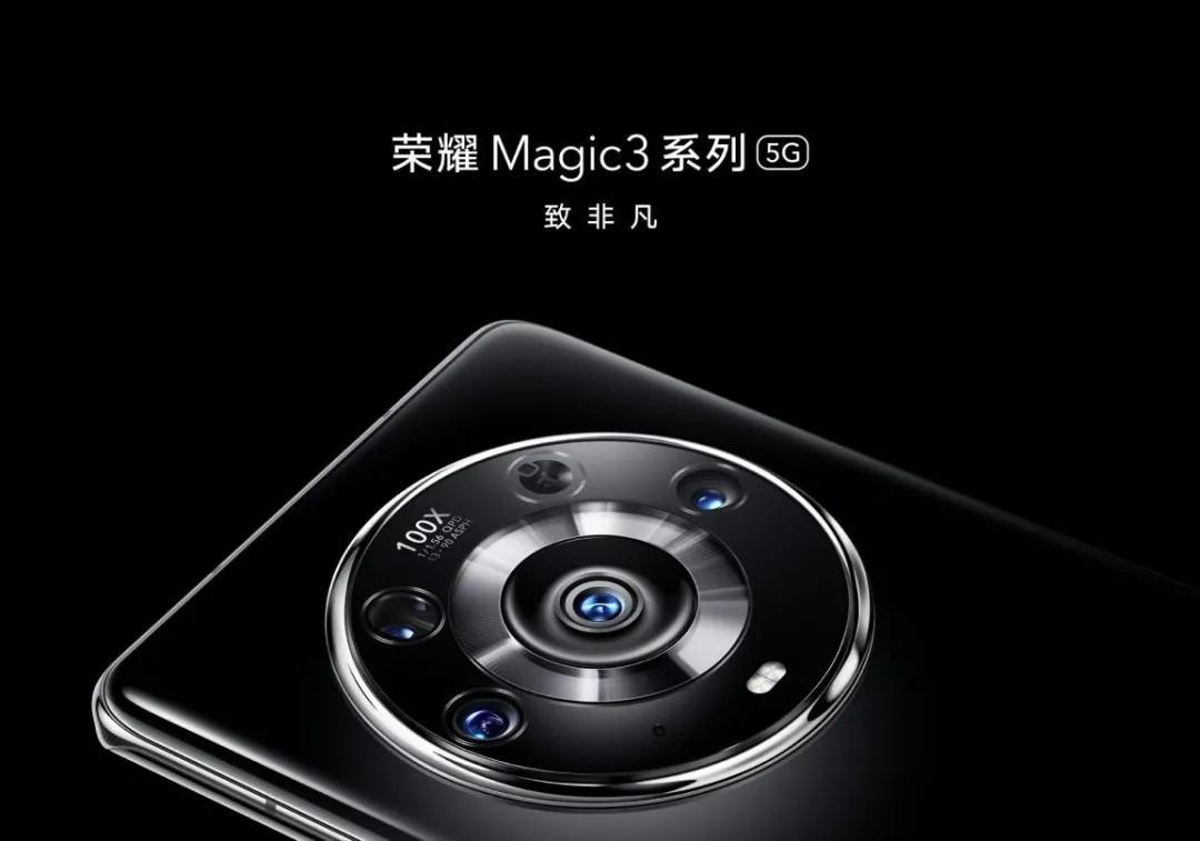 (荣耀Magic3背部如同微单的摄像头模块)