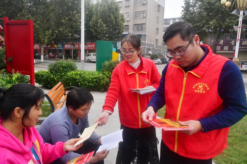 """睢县法院开展""""文明城市 志愿有我""""党员进社区志愿服务活动"""