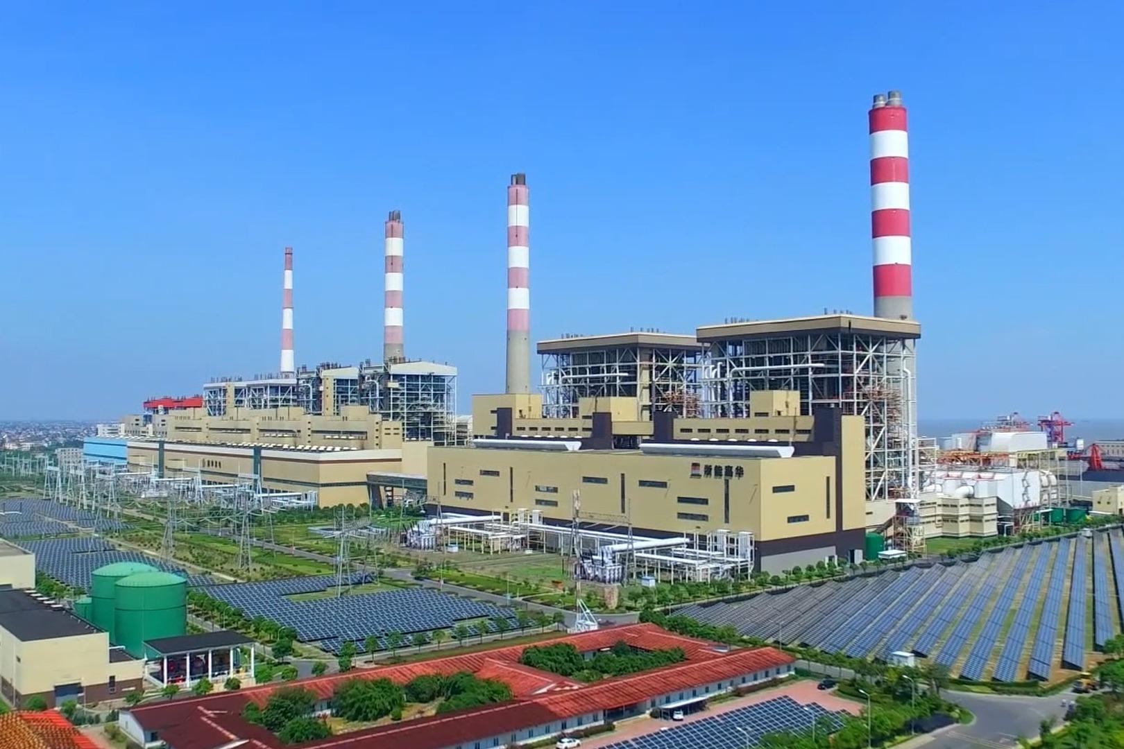视频 | 浙江将建立健全高耗能行业阶梯电价和惩罚性电价机制