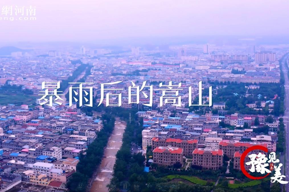 禅宗音乐大典:情系战役,重建美好