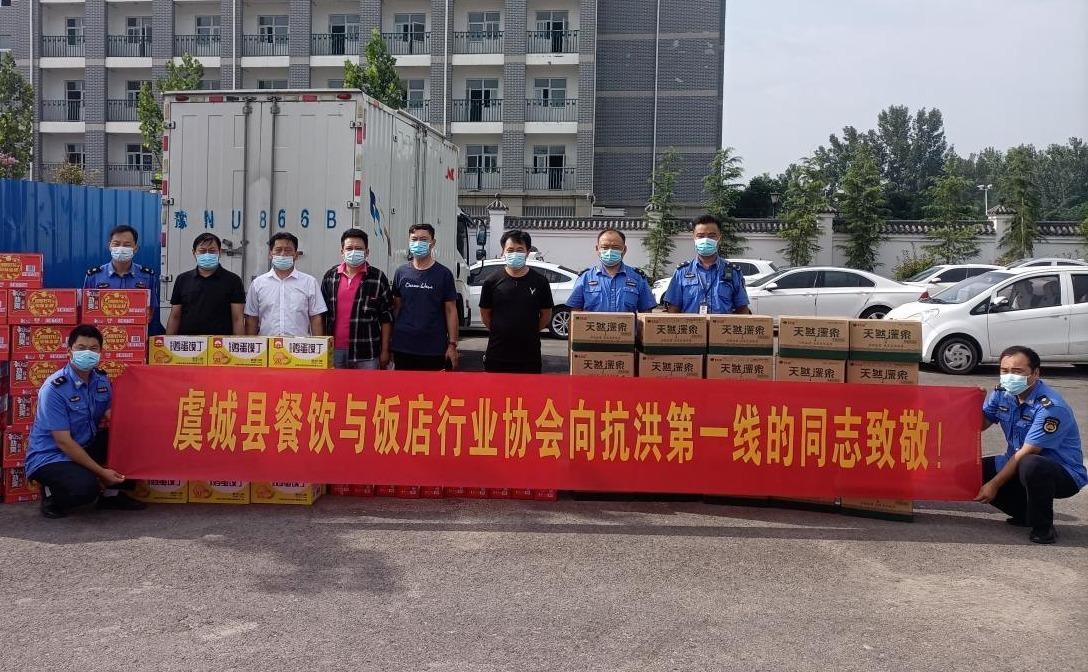 虞城:爱心企业捐赠物资 助力城管抗击疫情