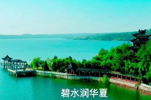 丹江大观苑:碧水润华夏,名苑藏古今