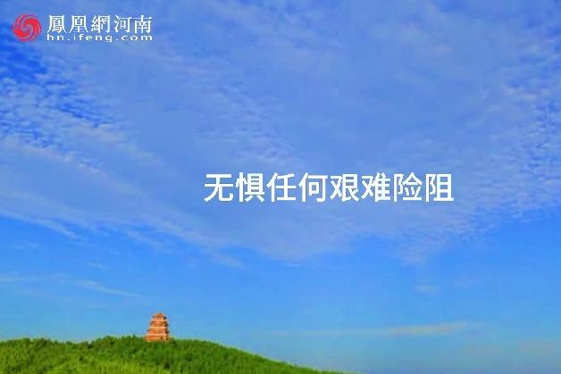 丹江大观苑:以更好环境、更优服务、更新形象迎接行业复苏