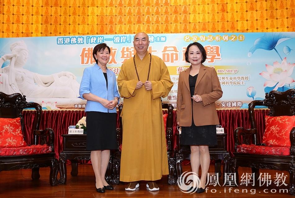 合影留念 (图片来源:凤凰网佛教 摄影:香港佛教联合会)