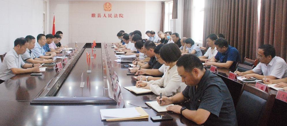 睢县法院:补齐短板 提升能力 转变作风 推进审判执行