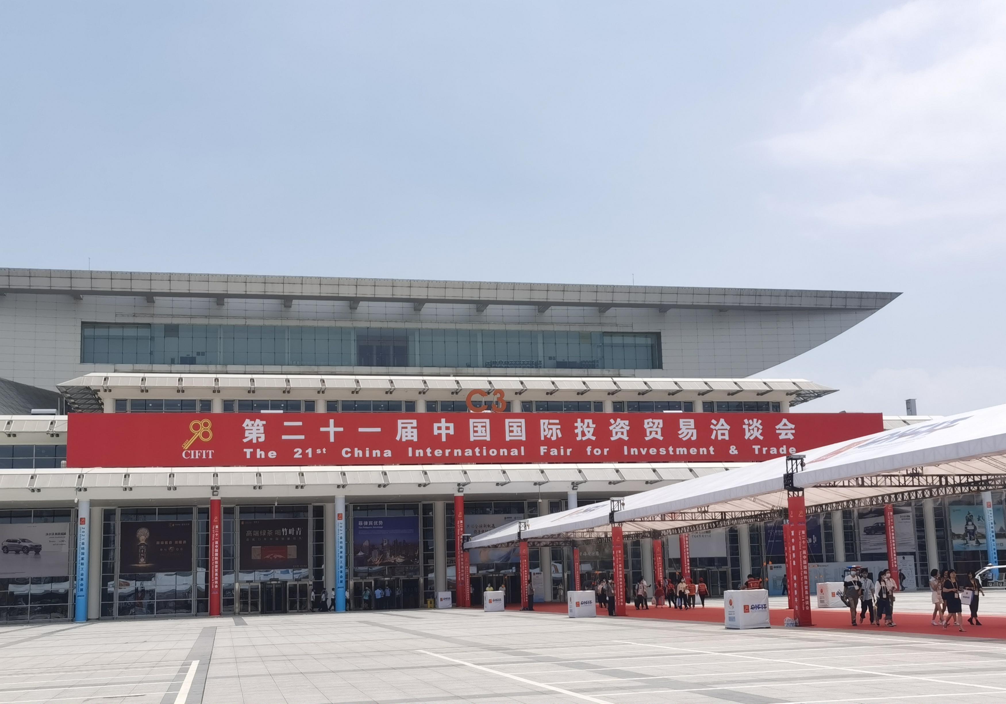 第21界中国投洽会盛装启幕,世汉科技亮相智慧城市暨人工智能展