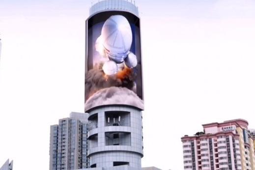 凤凰携手中国航展打造裸眼3D创意大片 国之重器震撼亮相湾区商圈