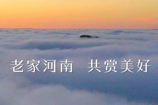 当秋天遇到白云山,简直美得不像话!